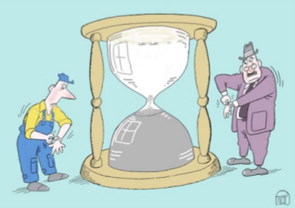 Подесите сатове. Минут је до дванаест.