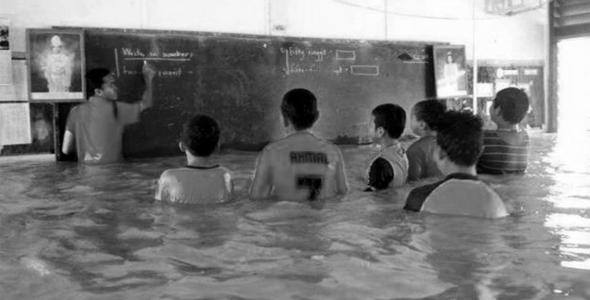 Школа живота